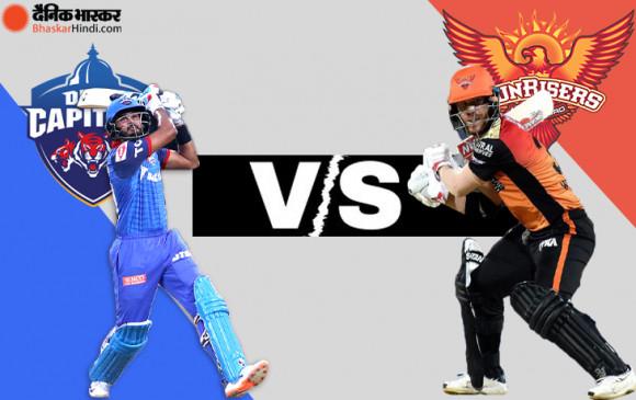 IPL-13: दूसरे क्वालिफायर में आज हैदराबाद-दिल्ली आमने-सामने, जीतने वाली टीम का फाइनल में मुंबई से होगा मुकाबला