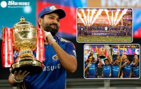 IPL 2020: मुंबई 5वीं बार बनी IPL चैम्पियन, फाइनल में दिल्ली को 5 विकेट से हराया