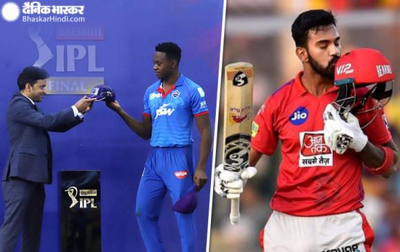 IPL 2020 Awards: कगिसो रबाडा ने जीती पर्पल कैप, लोकेश राहुल को मिली ऑरेंज