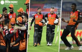 SRH vs MI : सनराइजर्स हैदराबाद ने मुंबई इंडियंस को 10 विकेट से हराया, प्लेऑफ के लिए क्वालिफाई किया