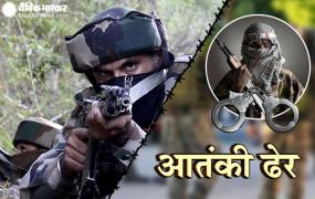 जम्मू-कश्मीर: नगरौटा में सुरक्षाबलों ने ट्रक में 4 आतंकियों को किया ढेर, सर्च ऑपरेशन जारी