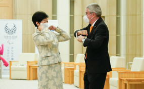 जापान सुरक्षित ओलंपिक आयोजित कराने को प्रतिबद्ध : टोक्यो गवर्नर