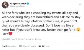 ट्विटर पर खामोश रहने की सलाह देने वाले लोगों को कंगना ने यूं दिया जवाब