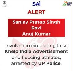 खेलो इंडिया गेम्स फ्रॉड : यूपी पुलिस ने 3 लोगों को हिरासत में लिया (लीड-1)