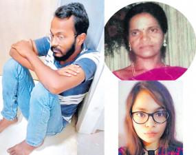 IPL में हार गया बड़ी रकम, खाने में जहर देकर मां और बहन को मार डाला