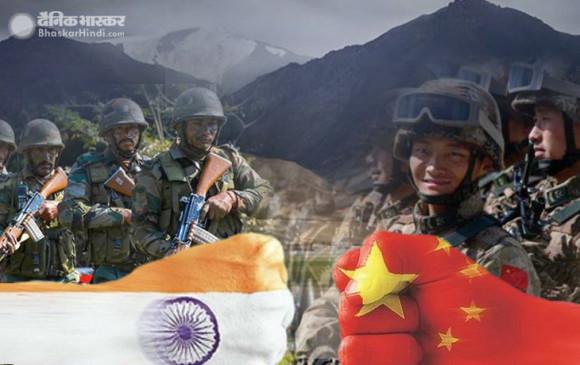 Ladakh: LAC पर तनाव कम करने को राजी हुए भारत और चीन, दोनों देश सीमा विवाद सुलझाने के लिए 3 चरणों में हटाएंगे सैनिक