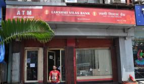 Lakshmi Vilas Bank: RBI ने कहा- बैंक के पास पर्याप्त लिक्वीडिटी, डिपॉजिटरों को घबराने की जरुरत नहीं