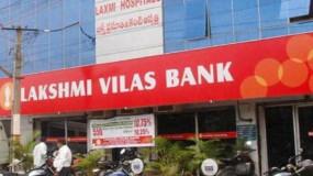 Bank Merger: आज से लक्ष्मी विलास बैंक का अस्तित्व खत्म, DBS इंडिया के साथ हुआ मर्ज, बैंक के शेयर भी एक्सचेंज से डीलिस्ट