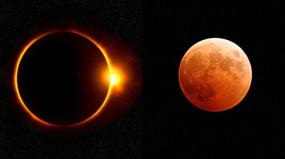 चंद्र ग्रहण 2020: अद्भुत होगा 4 घंटे 21 मिनट का रहेगा चंद्र ग्रहण, इन बातों का रखें ध्यान