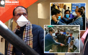 जब अचानक भोपाल के गली-मोहल्ले में लोगों से मिलने पहुंचे CM शिवराज- देखें वीडियो