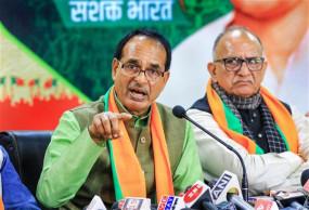 मध्य प्रदेश: स्व-सहायता समूहों को दिया जाएगा 150 करोड़ का कर्ज- CM शिवराज