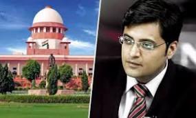 अर्नब केस में महाराष्ट्र सरकार को झटका, सुप्रीम कोर्ट ने लगाई गिरफ्तारी पर रोक, दिया अवमानना का नोटिस