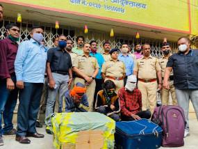 महाराष्ट्र : लूटी गई एटीएम कैश मशीन वैन बरामद, 4.22 करोड़ रुपये संग 3 गिरफ्तार