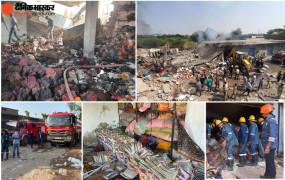Gujarat: अहमदाबाद में टेक्सटाइल के गोदाम में लगी आग, 9 लोगों की मौत, 3 की हालत गंभीर