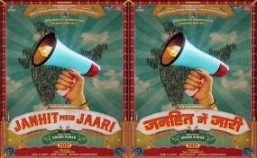 मैरी कॉम ने ओमंग कुमार की अगली फिल्म की घोषणा की