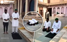 मथुरा: नंदबाबा मंदिर में धोखे से घुसकर पढ़ी नमाज, चार युवकों के खिलाफ रिपोर्ट दर्ज