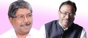 MLC Election : भाजपा ने बावनकुले को बनाया विभाग प्रमुख, चंद्रकांत पाटील को सफलता की उम्मीद