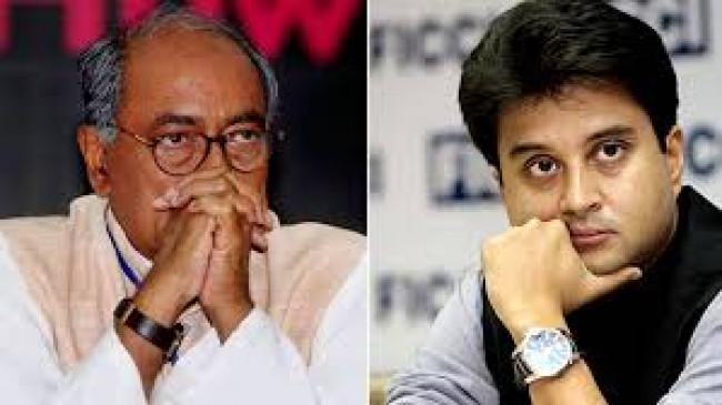 मप्र: कांग्रेस विधायक ने सिंधिया पर 50 करोड़ और मंत्री पद का ऑफर देने का अरोप लगाया, दिग्विजय ने कहा- अब जवाब दें