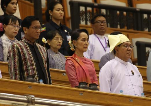 म्यांमार की सत्तारूढ़ पार्टी एनएलडी को संसदीय सीटों पर मिला बहुमत