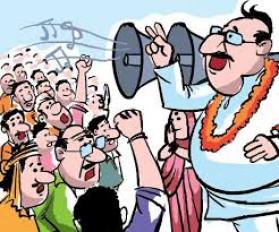 नागपुर स्नातक निर्वाचन सीट : एमएलसी चुनाव को लेकर हुई हलचल तेज
