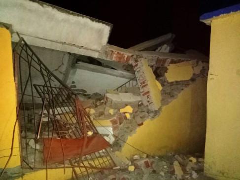 बिहार के गया में नक्सलियों ने सामुदायिक भवन को विस्फोट कर उड़ाया