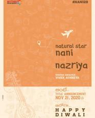 नाजिया नाजिम नानी संग करेंगी तेलुगू फिल्म में डेब्यू