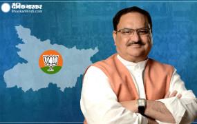 चुनाव परिणाम: 4 हजार किमी यात्रा , 26 सभाएं, ताबड़तोड़ प्रचार, कुछ इस तरह जेपी नड्डा ने बिहार में पलट दी बाजी