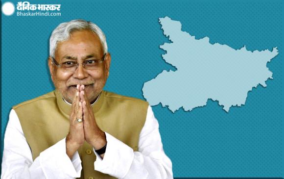 बिहार में नई सरकार और BJP के सामने कई चुनौतियां