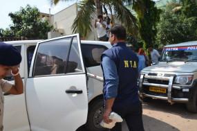 एनआईए को मिली पीडीपी नेता वाहीद पारा की 15 दिन की कस्टडी