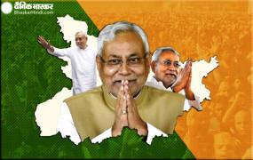 Bihar: नीतीश कुमार ने सातवीं बार बने मुख्यमंत्री, डिप्टी सीएम पद के लिए तार किशोर और रेणु देवी ने शपथ ली