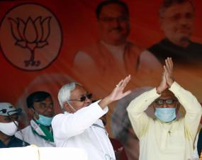 बिहार चुनाव में नीतीश के अंतिम चुनाव के बयान के कई मायने