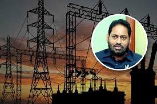 लॉकडाउन के बिजली बिलों में नहीं मिलेगी राहत, ऊर्जा मंत्री ने कहा अब यह विषय यहीं समाप्त