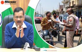 Covid-19: दिल्ली में बिना मास्क के घूमना पड़ेगा महंगा, देना होगा 2000 रुपए का जुर्माना