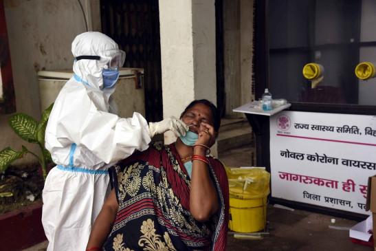 बिहार में कोरोना संक्रमितों की संख्या 2.33 लाख पहुंची, अब तक 2.26 लाख हुए स्वस्थ