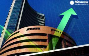 Opening bell: बाजार के तीसरे दिन रिकॉर्ड ऊंचाई पर खुला शेयर मार्केट, 302 अंक उछला सेंसेक्स