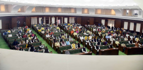 बिहार विधानसभा में कृषि कानूनों को लेकर विपक्ष का जोरदार हंगामा