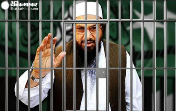 Pakistan: मुंबई हमले के मास्टरमाइंड हाफिज सईद को 10 साल की जेल, टेरर फंडिंग से जुड़े दो मामलों में मिली सजा