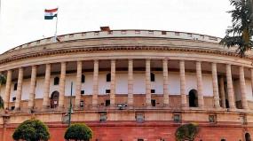 संसदीय समिति अगले सप्ताह अंतर्राष्ट्रीय जल संधियों पर करेगी बैठक