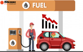 Fuel Price: पेट्रोल 6 पैसे तो डीजल 16 पैसे प्रति लीटर महंगा हुआ, जानें आज कितना है दाम
