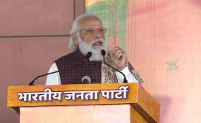 PM Modi: पीएम मोदी बोले- मौत का खेल खेलकर कोई मत नहीं पाता, दीवार पर लिखे ये शब्द पढ़ लेना