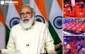 IIT छात्रों से बोले PM मोदी- देश में आपके लिए अपार संभावनाएं है, जिसके समाधान आप दे सकते हैं