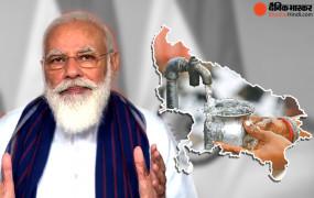 JalShakti: पीएम मोदी ने विंध्यवासियों को दी शुद्ध पेयजल की सौगात, इन परियोजनाओं का शिलान्यास