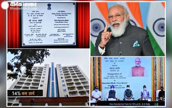 PM मोदी बोले- 17 वीं लोकसभा में ऐतिहासिक निर्णय लिए गए