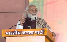 पीएम मोदी ने बिहार में जीत का खोला राज, बोले-साइलेंट वोटर ने दिया वोट