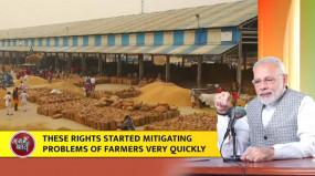 Mann Ki Baat: मन की बात में बोले पीएम मोदी- कृषि कानूनों से किसानों के लिए नए रास्ते खुले