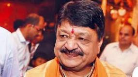 राजनीति: भाजपा ने जारी की राज्य प्रभारियों की लिस्ट, भूपेंद्र यादव और विजयवर्गीय को मिला इनाम, पी मुरलीधर राव को मध्यप्रदेश का जिम्मा