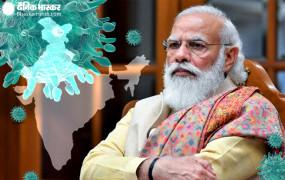 Conversation on corona: देश में बढ़ा कोरोना का कहर, PM मोदी 8 राज्यों के मुख्यमंत्रियों के साथ करेंगे बातचीत