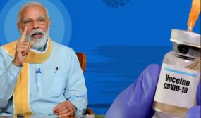 कोरोना वैक्सीन: PM मोदी कल कोविड-19 वैक्सीन बनाने में जुटी तीन टीमों के साथ करेंगे चर्चा