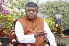 रविशंकर प्रसाद लॉ स्कूलों पर ग्लोबल वर्चुअल कॉन्फ्रेंस का उद्घाटन करेंगे