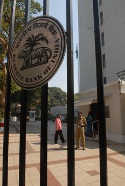 आरबीआई ने लक्ष्मी विलास बैंक को दिया डीबीएस बैंक इंडिया में विलय का प्रस्ताव